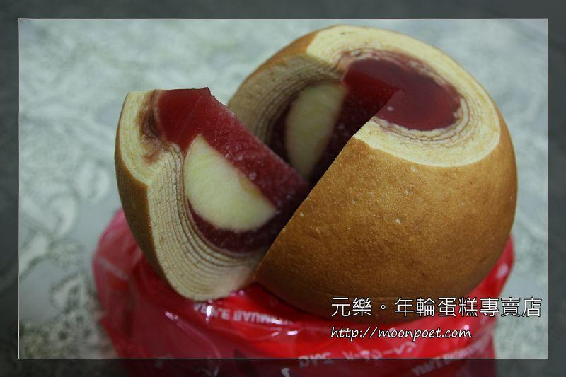 蘋果年輪蛋糕
