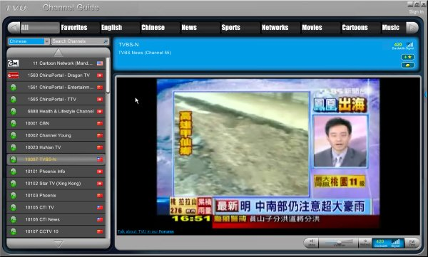 TVUPlayer 簡單漂亮的網路電視軟體