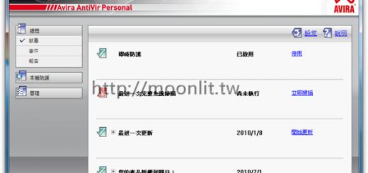 小紅傘個人免費版-繁體中文2015