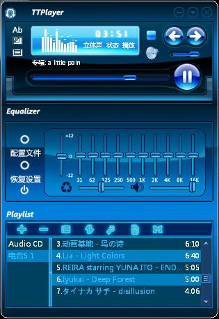千千靜聽繁體中文版下載2013 官方最新版