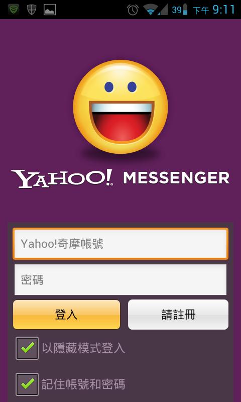 Yahoo即時通手機版下載 For Android Ios 月光下的嘆息
