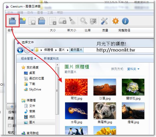小 雨傘 防毒 軟體 中文 版