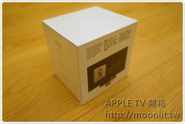 apple_tv_04
