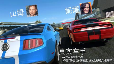 real_racing_3_6