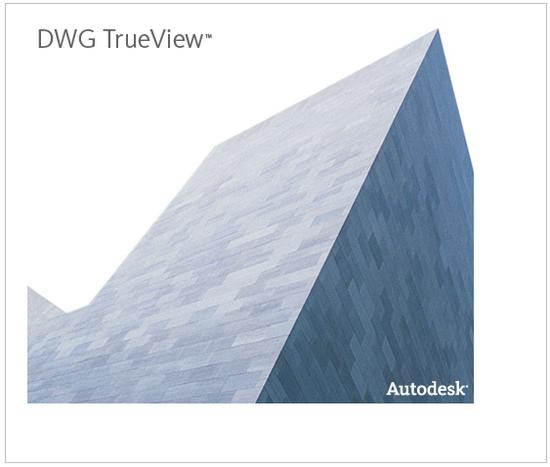 DWG TrueView 2015 開啟AutoCAD檔案軟體