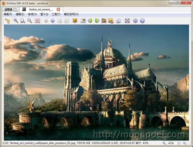 看圖軟體下載 XnView MP 中文版下載 免安裝